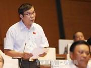 越南第十四届国会第二次会议:通过《对入境越南的外国人试行签发电子签证》决议草案