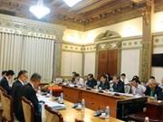 外国银行十分关注胡志明市基础设施及交通设施建设项目