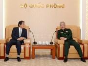 日本希望与越南加强防务合作
