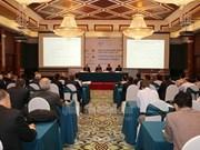 越法双边国防企业论坛在河内举行