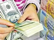 24日越盾兑换美元中心汇率上涨13越盾