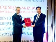 三个国际投资商合资在越南广宁省建港