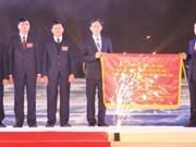 巴亭起义130周年纪念典礼在清化省举行