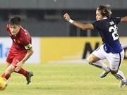 2016年东南亚男足锦标赛:越南队以2比1击败柬埔寨队