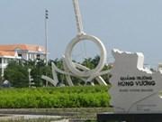 越南福寿省投资发展旅游基础设施