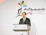 越南国家主席陈大光出席第16届法语国家组织峰会的活动报道