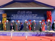 北江省投资总额为3.2亿美元的太阳能电池生产项目正式动工兴建