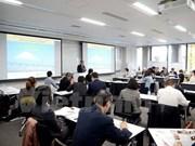 越日大学招生推介会在日本举行