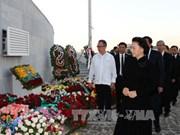 越南国会主席阮氏金银抵达古巴吊唁菲德尔·卡斯特罗·鲁斯