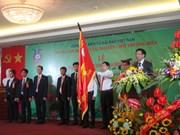 越南海洋资源与环境调查中心荣获一级劳动勋章