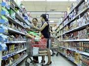 2016年11月胡志明市居民消费价格指数环比上涨0.55%
