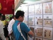 """""""越南,无穷魅力""""邮票展在泰国举行"""