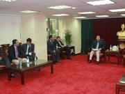 广宁省代表团赴中国台湾寻找投资合作商机