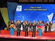 拥有国家级商标产品的88家越南企业获殊荣