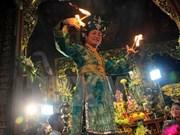 越南祀母信仰被列入《人类非物质文化遗产代表作名录》