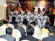 越南门诺派教会第三次大会开幕