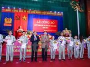越南全国各地实施主席特赦令  对4384名罪犯实行特赦