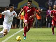 2016年东南亚男足锦标赛半决赛:印尼队主场以2比1击败越南队
