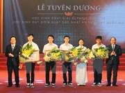 阮春福总理出席成绩优异学生表彰大会