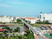 广宁省吸引投资资金逾30万亿盾