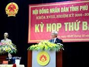 越南国会副主席汪周刘:富寿省应充分发挥优势 扎实推进经济发展