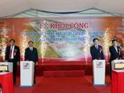 越南政府副总理王廷惠发出胶合板生产厂开工令