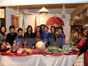 越南参加2016年第24届慈善义卖活动