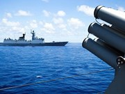 有关东海问题的国际研讨会在瑞士举行