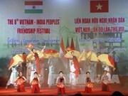 第八届越南—印度民间友好大联欢在芹苴市举行