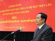 老挝建国阵线干部短期培训班在河内开班