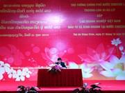 老挝——越南企业的投资热土