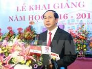 越南国家主席陈大光:力争将法官学院建设成为高质量培训机构