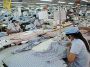 越南对美国的纺织品出口额约达95亿美元