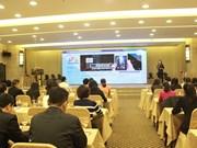 """岘港市推出""""移动设备旅行探索软件"""""""