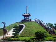广治省力争至2020年前旅游收入达1.78亿多美元