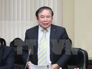 越南与欧盟大学生就业扶助合作项目正式启动