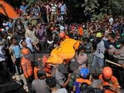 印尼亚齐省发生6.4级地震   尚无越南公民伤亡报告