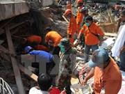 越南国家领导人就印度尼西亚亚齐地震向印尼领导人致慰问电