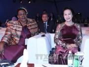 第11届全球女性议长峰会拉开序幕