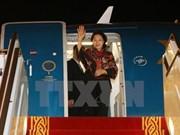 越南国会主席阮氏金银开始出席第11届全球女性议长峰会