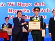 越南2016年第九次全国青年创新表彰会在永福省举行