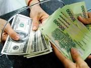 越盾兑美元中心汇率较前一周周末上涨8越盾