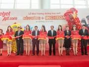 越捷航空开通胡志明市至中国台湾高雄航线