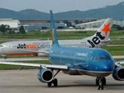 越南各航空公司增加航班  为2017年春节做好准备