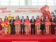 越捷航空开通海防市至韩国首尔航线