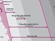 越南印尼专属经济区划界问题第九轮谈判在河内举行