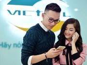 越南军队电信集团于2017年1月1日取消在老挝和柬埔寨长途漫游费