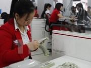 越南胡志明市侨汇收入比年初计划降低10%
