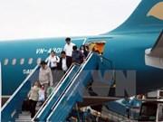 越南航空公司立足韩国市场