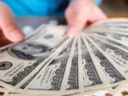 16日越盾兑美元中心汇率较前一日上涨9越盾